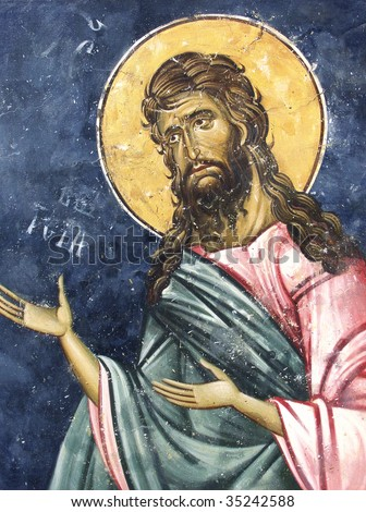 St Johan Baptist, medieval fresco, Kosovo, Serbia - stock photo