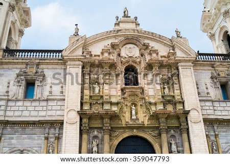 St John Cathedral in Lima, Peru - stock photo