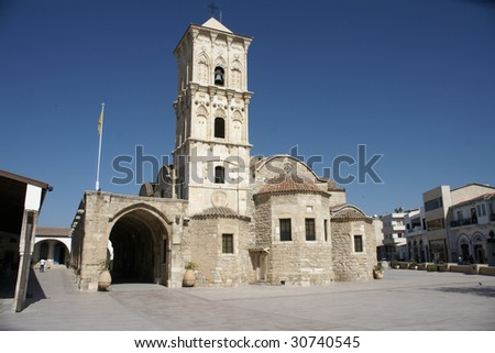 St lazarus church in Larnaca, Cyprus - stock photo