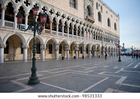 St. Mark's Square in Venice, Italy - stock photo