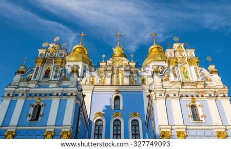 St. Michael Golden-Domed Monastery in Kiev, Ukraine - stock photo