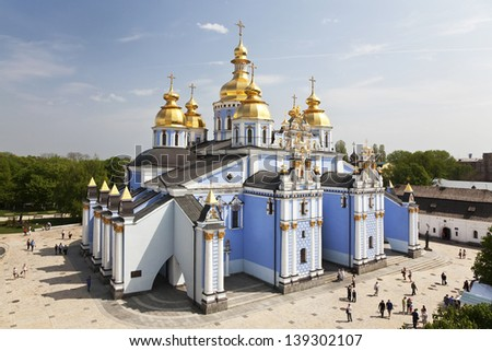 St. Michael's monastery in Kiev. Ukraine - stock photo