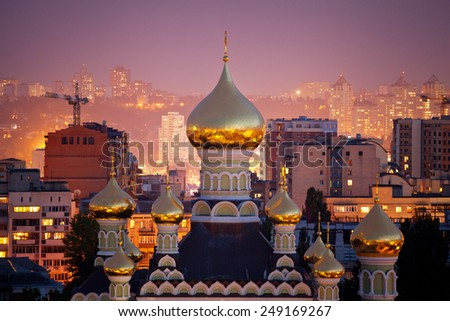 St. Nicholas Cathedral in Pokrovsky Monastery in Kiev, Ukraine - stock photo