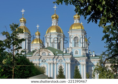 St. Nicholas Naval Cathedral, Baroque Orthodox cathedral, Saint Petersburg, Russia - stock photo