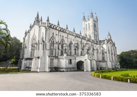 St. Pauls Cathedral is a Anglican cathedral in Kolkata, West Bengal, India. St Pauls Cathedral noted for its Gothic architecture. - stock photo