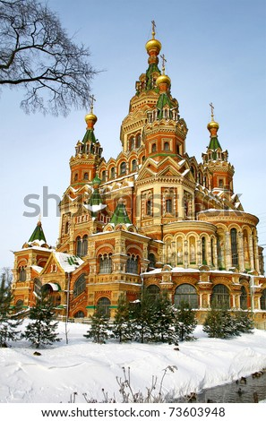 St. Peter and Paul's orthodox church in the Russian city of Peterhof near St. Petersburg - stock photo