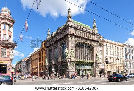 ST.PETERSBURG, RUSSIA - AUGUST 5, 2015: Eliseevsky store building on Nevsky Prospect in summer sunny day - stock photo