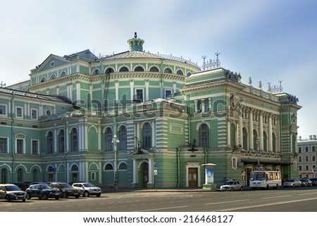 ST. PETERSBURG, RUSSIA-August 06: The Mariinsky Opera and Ballet Theatre in Saint Petersburg, Russia on August 06, 2014. - stock photo