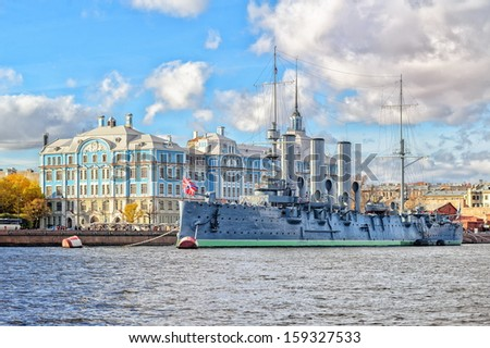 St. Petersburg, Russia, Aurora cruiser, the battleship sparkled Great October Communist Revolution in 1917 - stock photo