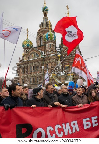 "ST. PETERSBURG, RUSSIA - FEB. 25: About 15,000 people took part in the demonstration ""For Fair Elections"", lead by opposition politics Aleksey Navalny, Garry Kasparov and Sergey Udaltsov on February 25, 2012 in St. Petersburg, Russia. - stock photo"