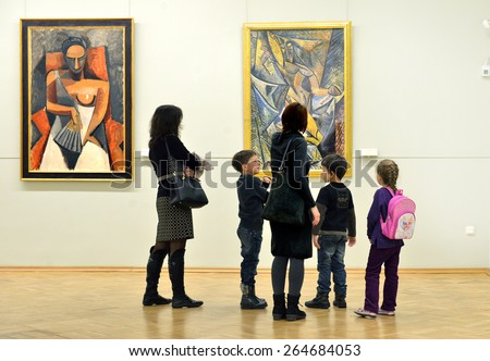 ST PETERSBURG, RUSSIA - JANUARY 25, 2015:State Hermitage is museum of art and culture. It was founded in 1764. Culmination of collection of French 20th-century painting is works by Pablo Picasso - stock photo