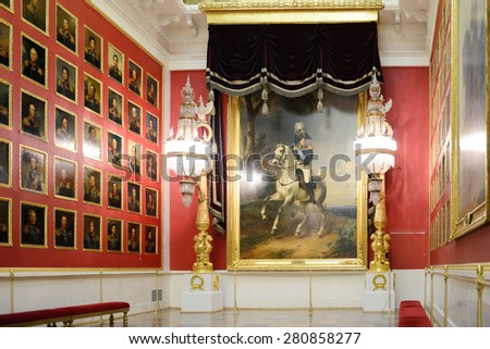 ST PETERSBURG, RUSSIA - JANUARY 24,2015:State Hermitage is museum of art and culture. One of oldest museums in world, it was founded in 1764 by Catherine Great - stock photo