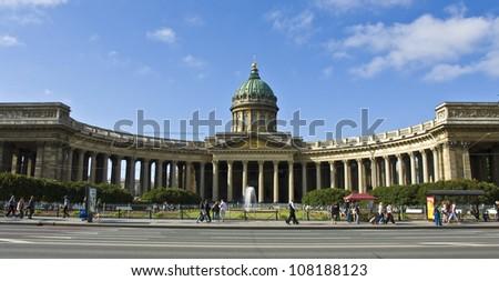 St. Petersburg, Russia - July 03, 2012: Kazanskiy cathedral (cathedral of Kazanskaya icon of St. Mary) on Nevskiy prospect street. - stock photo