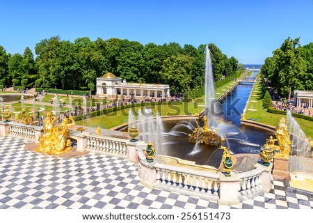 ST PETERSBURG, RUSSIA - JUNE 15, 2014: Grand cascade in Peterhof. The Peterhof palace included in the UNESCO's World Heritage List. - stock photo