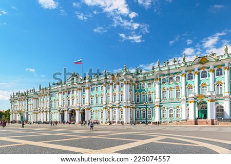 ST PETERSBURG, RUSSIA - JUNE 14, 2014: The Winter Palace, from Palace Square, Saint Petersburg, Russia. - stock photo
