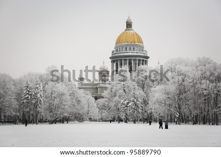 St. Petersburg St. Isaac cathedral - stock photo