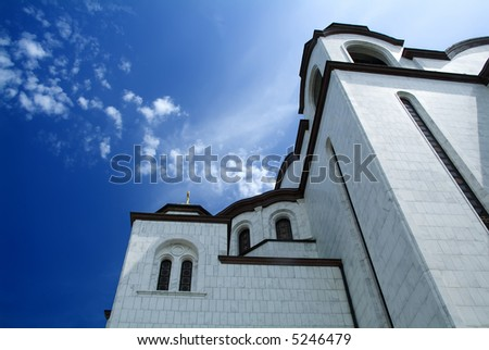 St Sava temple - stock photo