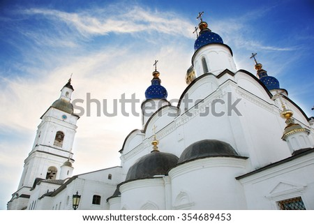 St. Sophia-Assumption Cathedral in the territory of Tobolsk kremlin, Western Siberia, Russia, built in 17th century - stock photo