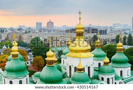 St. Sophia Cathedral (Eastern Orthodox Cathedral) - UNESCO World Heritage Site. Kiev, Ukraine. - stock photo