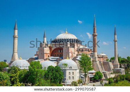 St. Sophia Cathedral , Istanbul, Turkey - stock photo