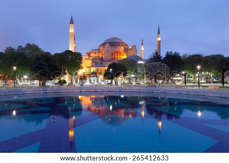 St. Sophia (Hagia Sophia) museum in Istanbul, Turkey - stock photo