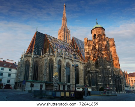 St. Stephan cathedral in Vienna at night, Austria - stock photo