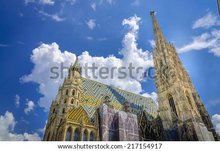 St. Stephan cathedral, Vienna, Austria  - stock photo