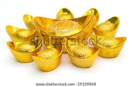 Chinese Gold Ingot Vector Stack of Chinese Gold Ingots