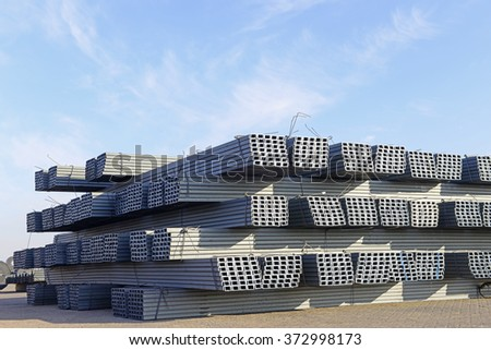 Stacked together in steel  - stock photo