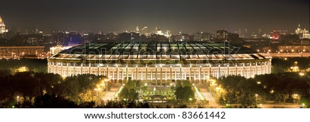 Stadium Luzniki at night in Moscow - stock photo