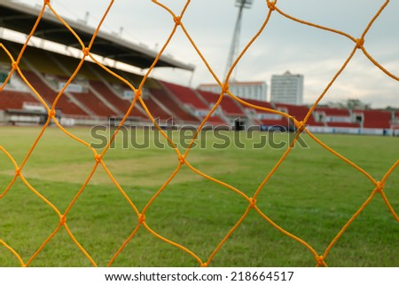 Stadium the day before the match. - stock photo