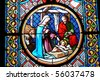 Stained Glass Window Nativity Scene from a Cathedral in Basel, Switzerland - stock photo