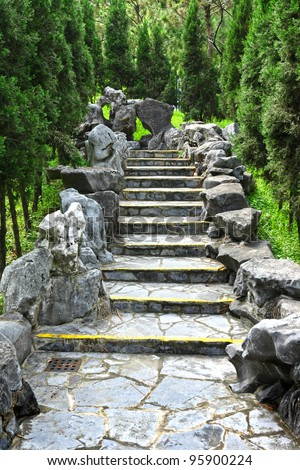 stair outdoor - stock photo