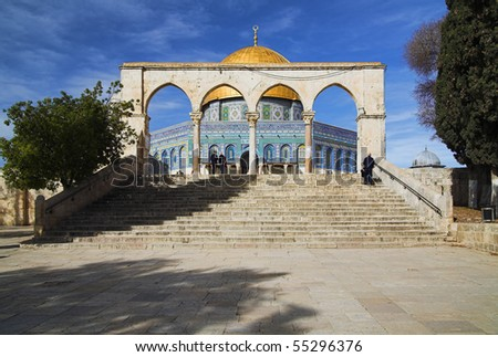 Stairs and arch in front of Dome of the Rock mosque on the Temple Mount, Jerusalem, Israel - stock photo
