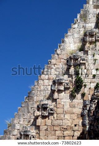 Stairs ascending the Magician's Pyramid at Uxmal, Yucatan, Mexico. - stock photo