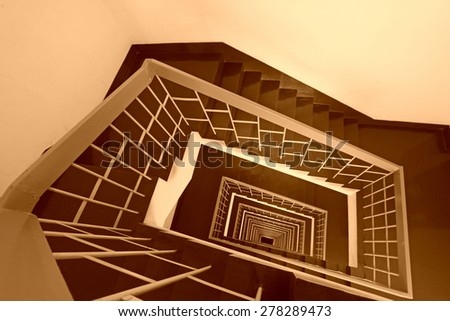 stairs down landscape in the Tangshan building, on January 17, 2014, Beijing, China.   - stock photo