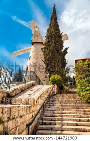 Stairs goes up to the Montifiori windmill in Jerusalem - stock photo