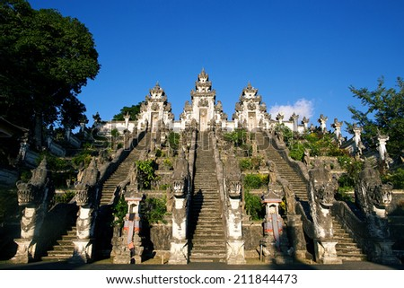 Stairs in Lempuyang temple with dragon statues. Bali, Indonesia - stock photo