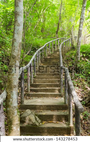 Stairway to jungle, Sai Yok National Park, Kanchanburi,Thailand - stock photo