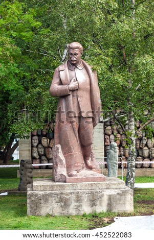 Stalin monument in park in Moscow, Russia - stock photo