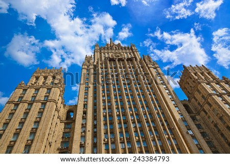 Stalin's famous skyscraper Ministry of Foreign Affairs of Russia in Moscow - stock photo