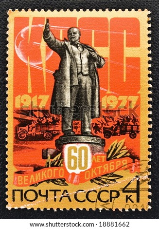 Stamps 1977 year, USSR, jubilee - stock photo