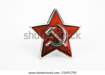 Star of the Soviet army - stock photo