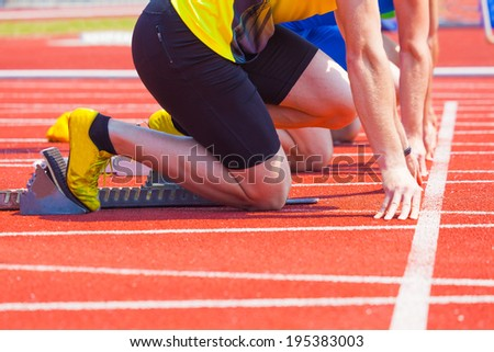 start of the race of men, sports background - stock photo