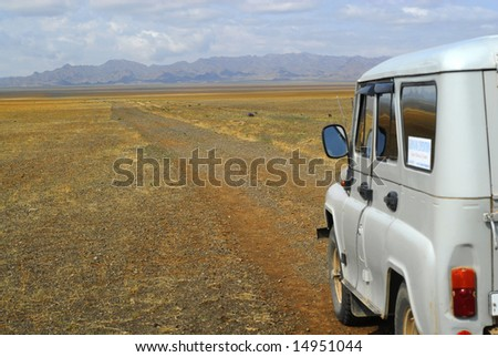 Starting out on a journey across Mongolia - stock photo