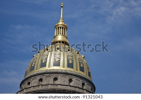 State Capitol Building in Charleston, West Virginia - stock photo