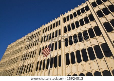 State Capitol Complex Building - Oklahoma City. - stock photo