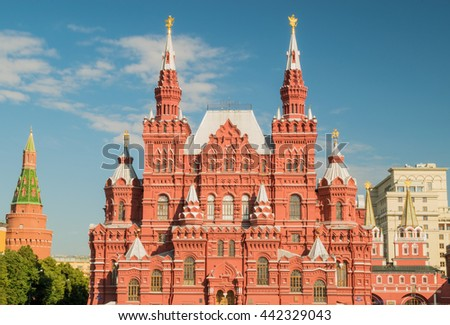State Historical Museum on Red Square in Moscow - stock photo