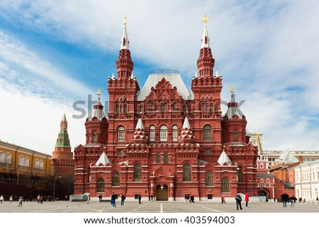 State Historical Museum on Red Square in Moscow, Russia - stock photo