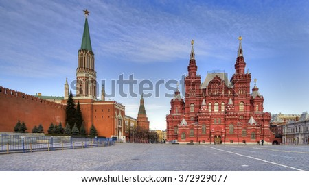 State Historical Museum on the Red Square in Moscow, Russia. - stock photo